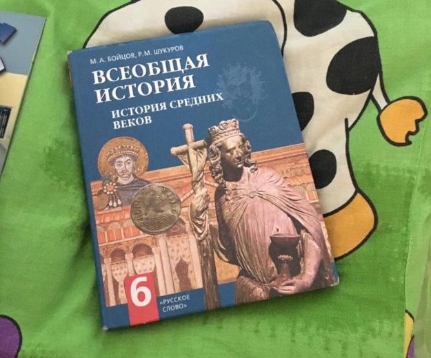Учебники. Фото 1. Чита.