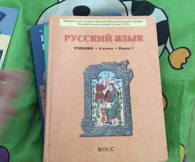 Учебники. Фото 4. Чита.
