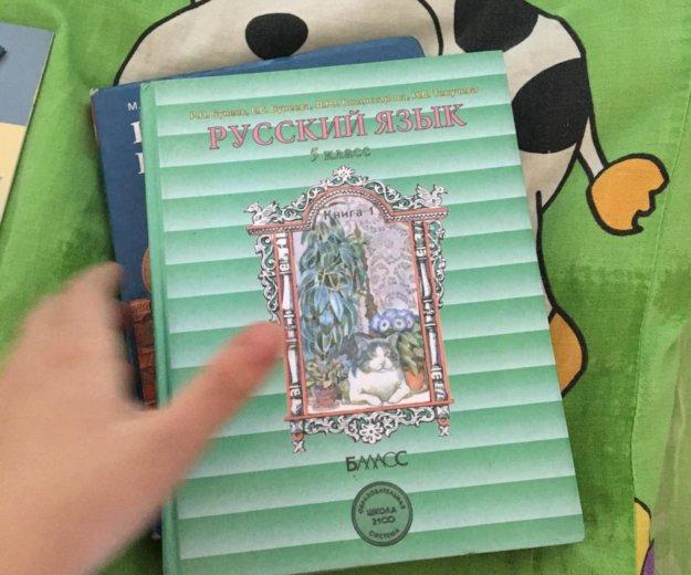 Учебники. Фото 3. Чита.