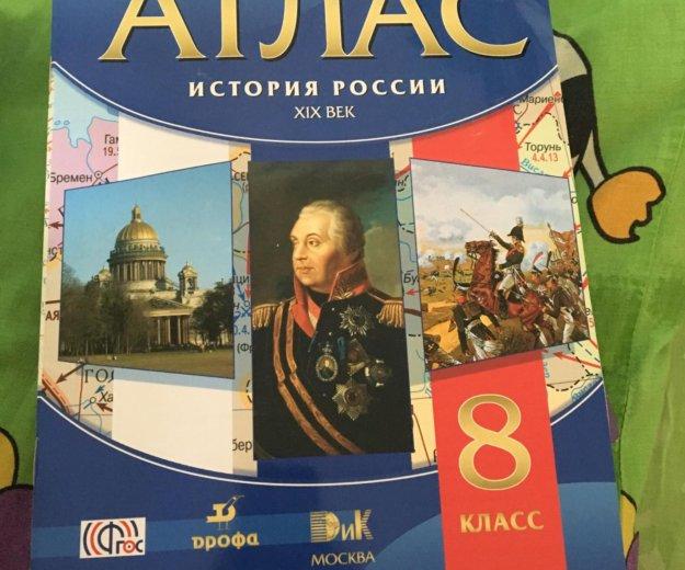 Контурные карты и атласы по истории. Фото 1. Чита.