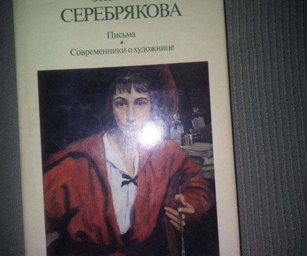Живопись. Фото 1. Хабаровск.
