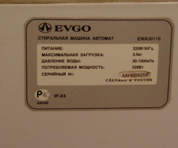 Стиральная машина евго. Фото 2. Хабаровск.