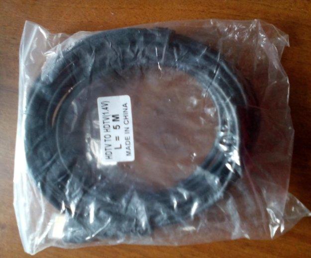 Hdmi кабель 5метров. Фото 2. Челябинск.