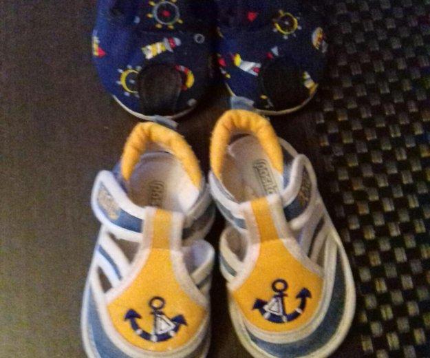 Тапочки.сандали. Фото 2. Якутск.