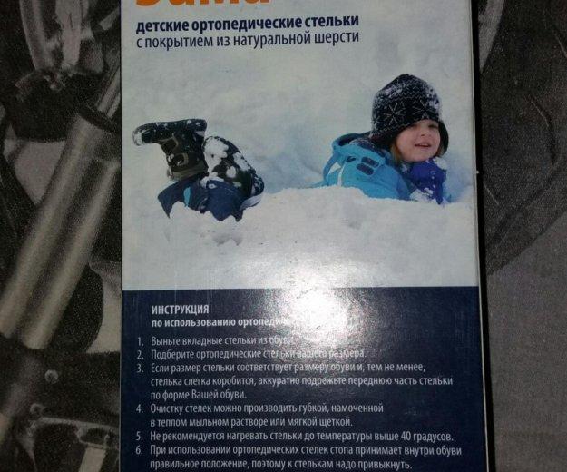 Стельки зимние talus. Фото 3. Москва.