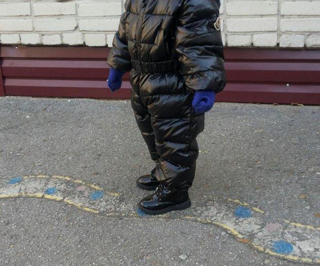 Зимний комбинезон. Фото 2. Хабаровск.