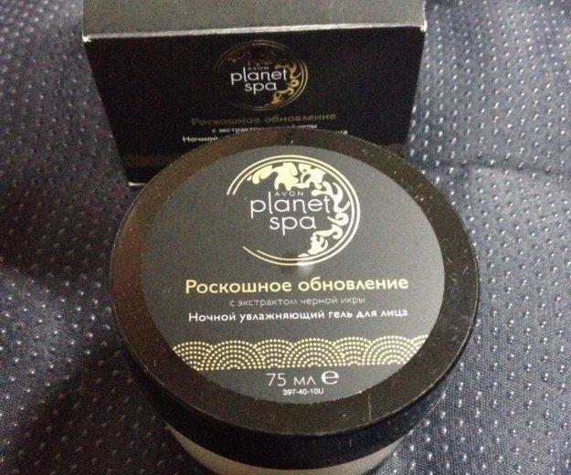 Ночной крем для лица. Фото 1. Ставрополь.