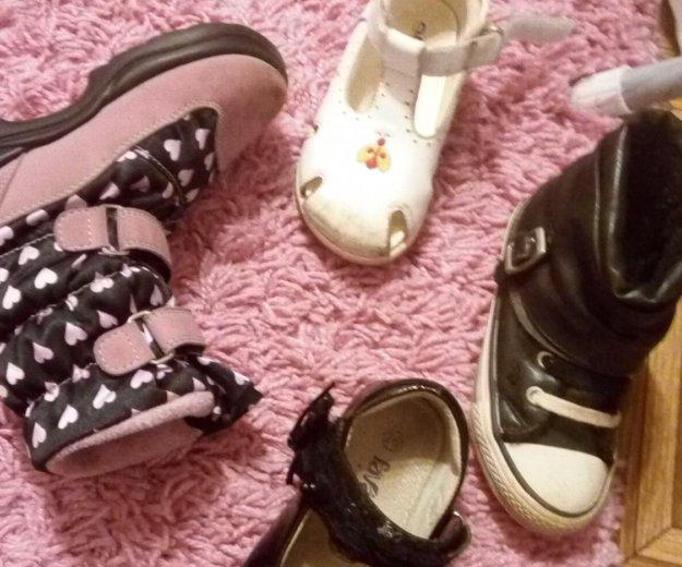 Обувь для девочки 26,27 р. Фото 1. Наро-Фоминск.