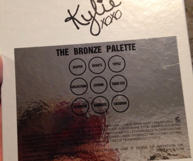 Палетка для макияжа kylie корректор румяна тени. Фото 4. Юбилейный.