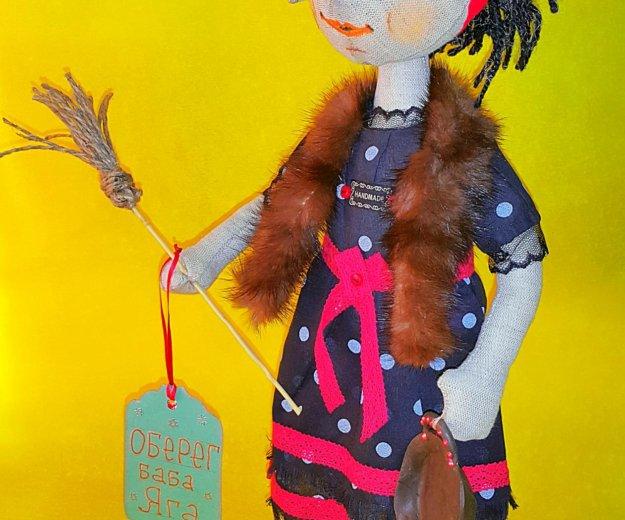 Кукла-оберег ручной работы. Фото 1. Клинцы.