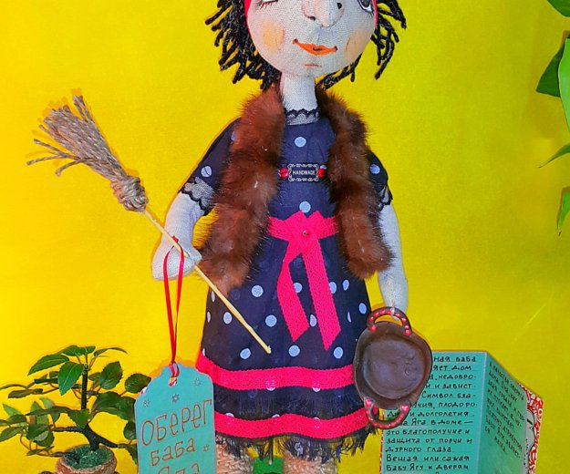 Кукла-оберег ручной работы. Фото 2. Клинцы.