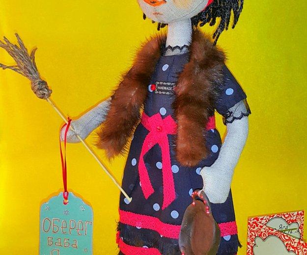 Кукла-оберег ручной работы. Фото 3. Клинцы.