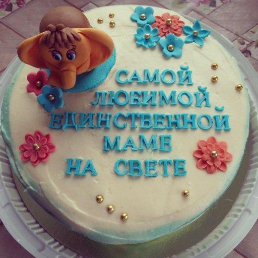Торт на заказ. Фото 2. Большой Камень.
