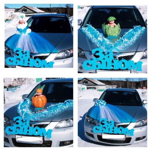 Украшение на машину для выписки из роддома. Фото 3. Томск.