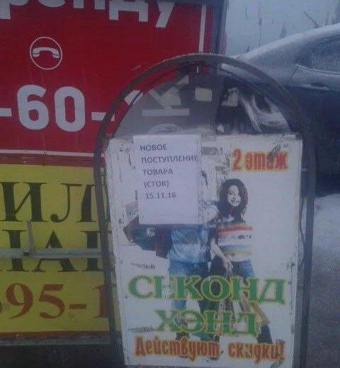 Продаю бизнес. Фото 2. Оренбург.
