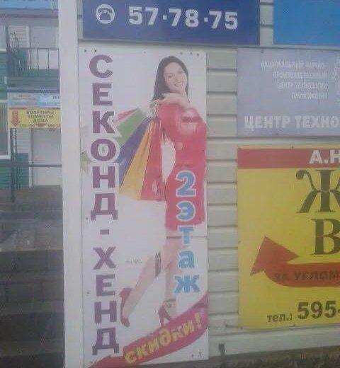 Продаю бизнес. Фото 4. Оренбург.