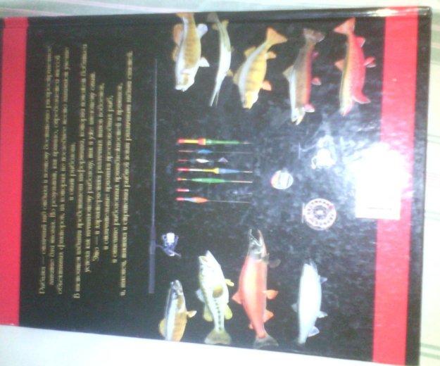 Книга рыбалка авторы мельников, сидоров. Фото 2. Ногинск.