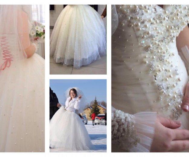 Свадебное платье. Фото 1. Биробиджан.