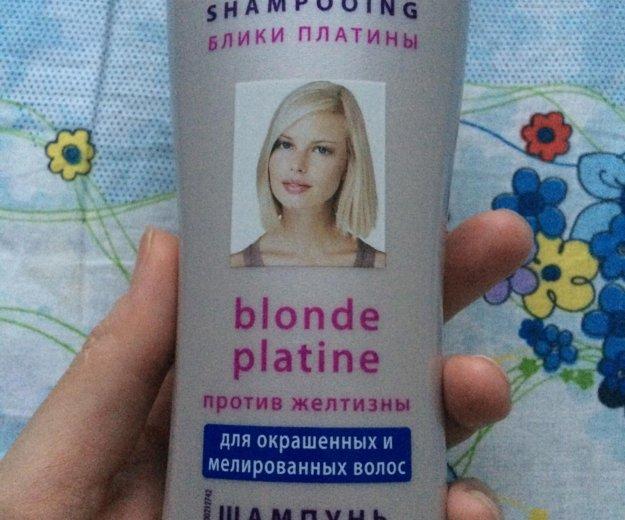 Шампунь для блондинок. Фото 1. Королев.