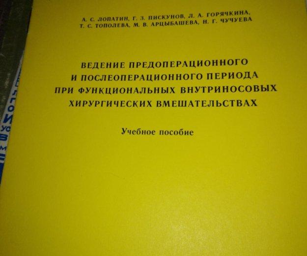Внутриносовые вмешательтва. Фото 1. Красногорск.