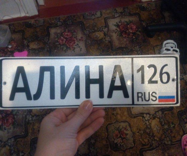Номер на коляску. Фото 1. Михайловск.