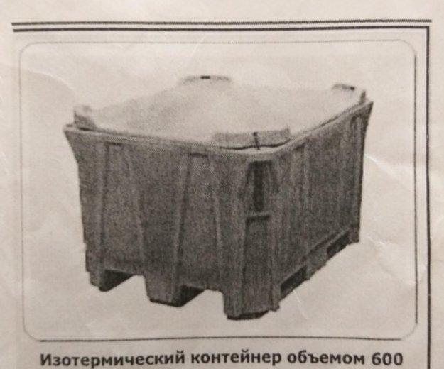 Изотермический контейнер(термоизолированный ). Фото 1. Пенза.