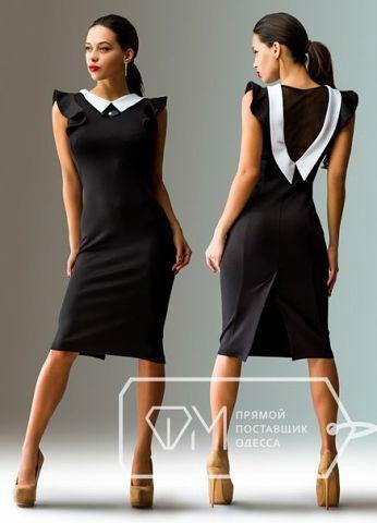 Новое платье. Фото 1. Кемерово.