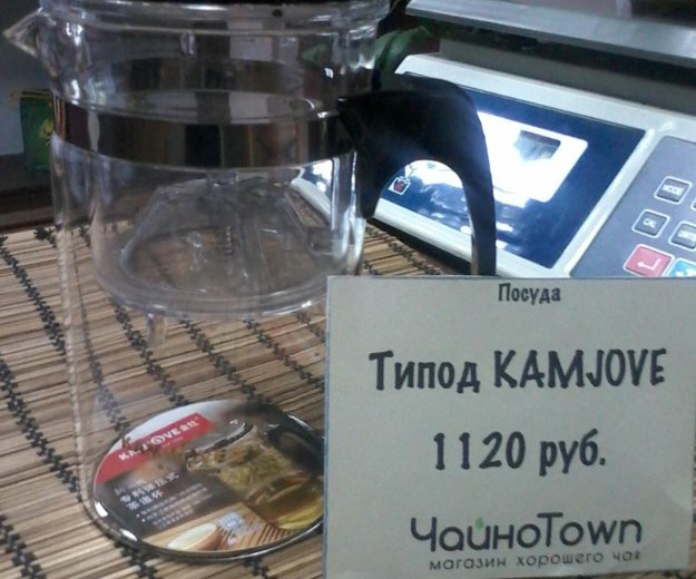 Типоды. Фото 4. Краснодар.