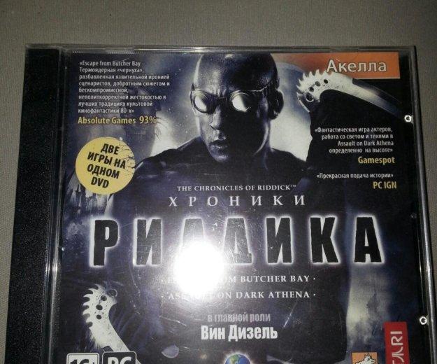 Хроники риддика. игра для рс. Фото 1. Москва.