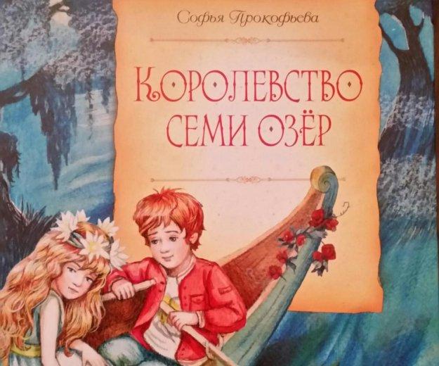 Детские книги. Фото 2. Москва.