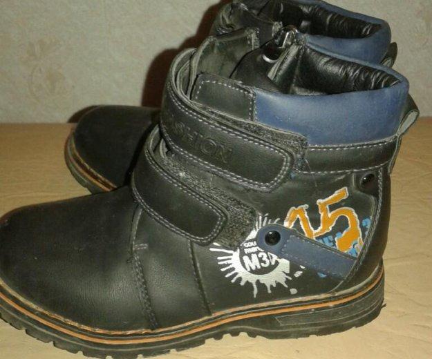 Детские ботиночки. Фото 1. Магнитогорск.