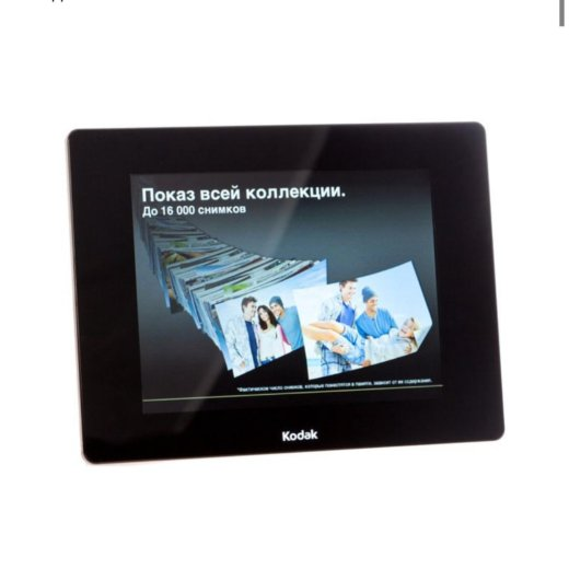 Цифровая рамка kodak easyshare p850. Фото 4. Новороссийск.