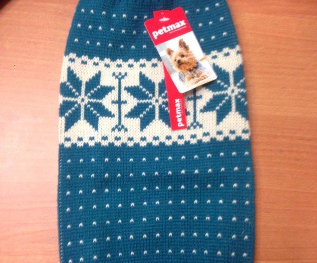 Одежда для собаки . свитер. Фото 1. Москва.