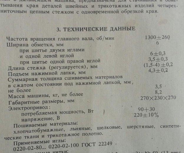 Оверлог. Фото 2. Новокузнецк.