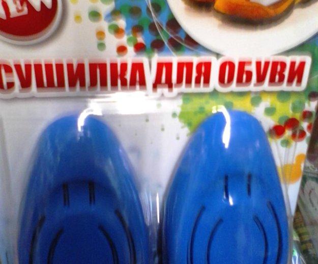 Сушилка для обуви. Фото 1. Самара.
