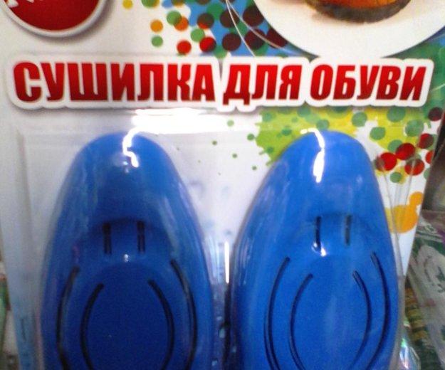 Сушилка для обуви. Фото 2. Самара.