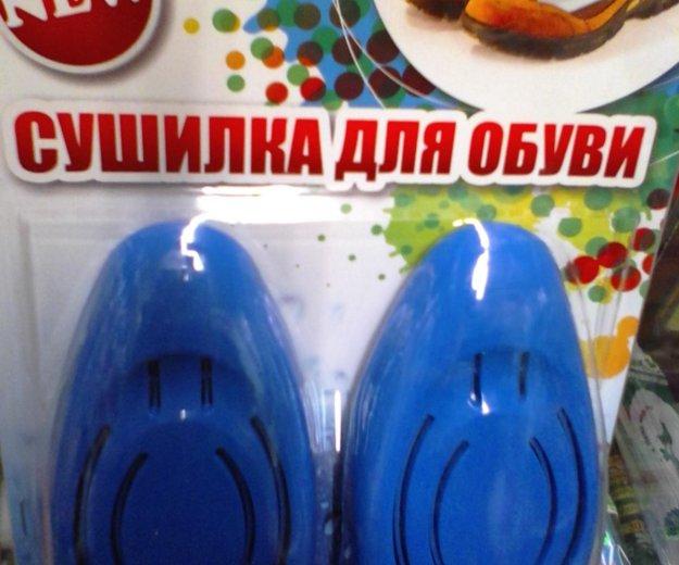 Сушилка для обуви. Фото 3. Самара.