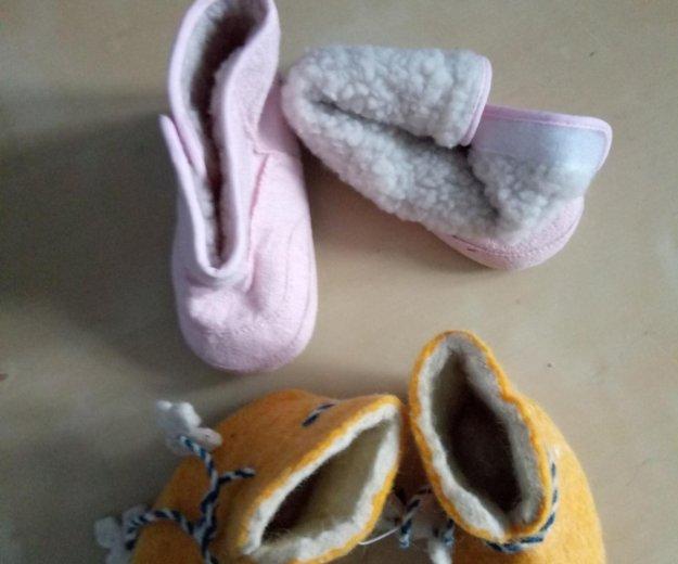 Новая зимняя обувь для малышей. Фото 1. Москва.