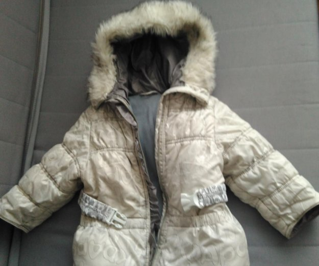 Куртка от комбеза. Фото 1. Екатеринбург.
