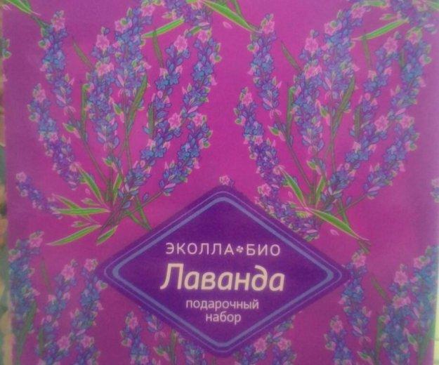 Подарочный набор лаванда. Фото 1. Хабаровск.