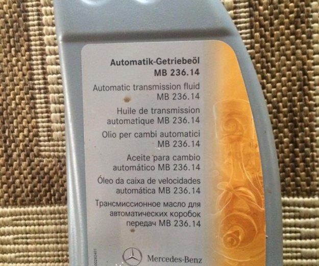 Масло для акпп и гур. Фото 1. Москва.