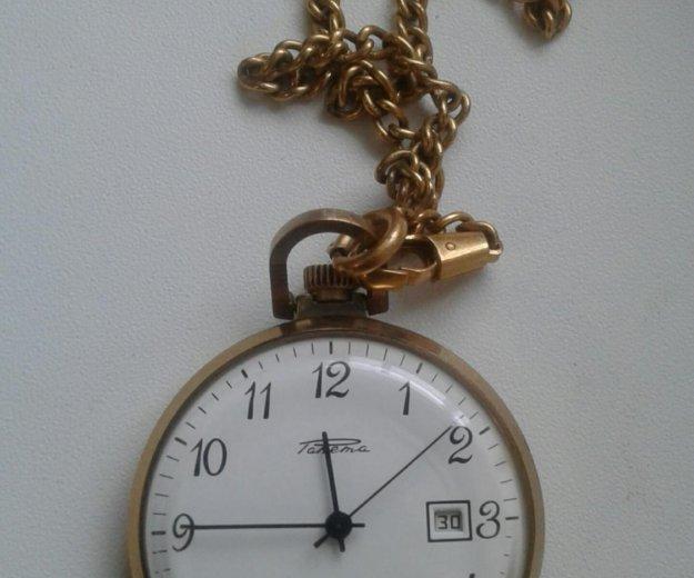 Часы карманные ракета. Фото 1. Екатеринбург.
