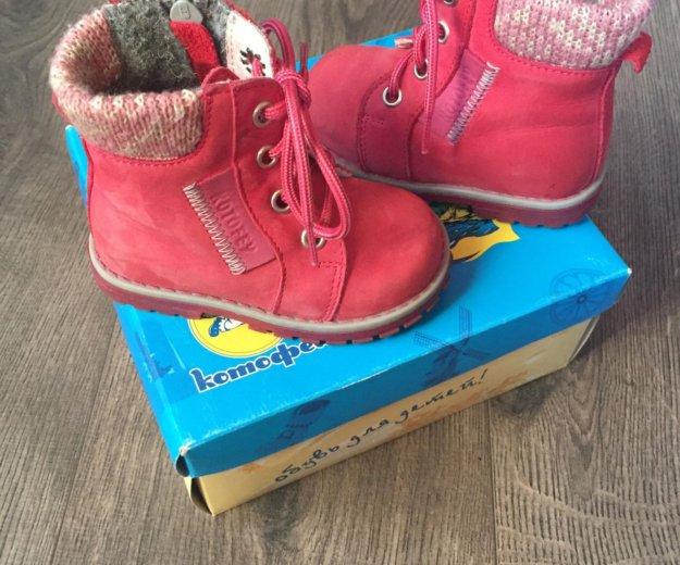 Ботинки детские.. Фото 1. Наро-Фоминск.