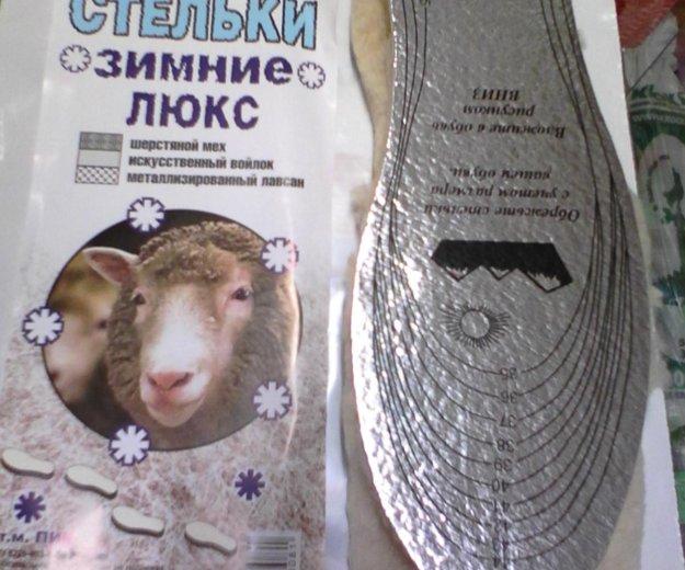 Стельки для обуви. Фото 3. Самара.