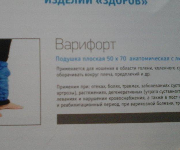 Антиварикозные ботфорты варифорт. Фото 2. Нижневартовск.