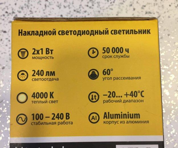 Продам накладной светильник. Фото 2. Москва.