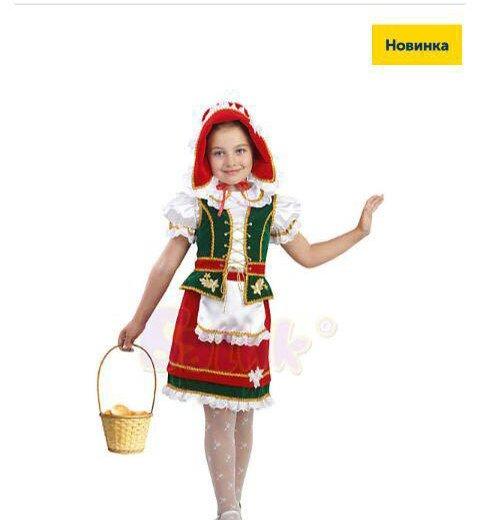 Костюм красной шапочки. Фото 1. Ростов-на-Дону.