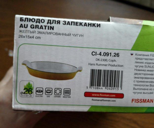 Блюдо для запекания. Фото 1. Волгоград.
