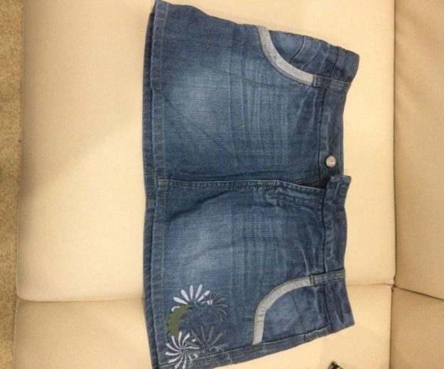 Продаю две джинсовые юбки. Фото 1. Выселки.