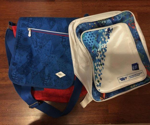 Сумка и рюкзак с олимпийской символикой.. Фото 1. Бор.